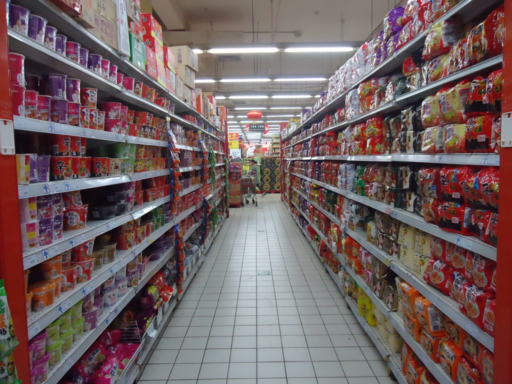 Instant noodle aisle in a Chinese supermarket - a culinary Mecca for uni students and MSG lovers everywhere.