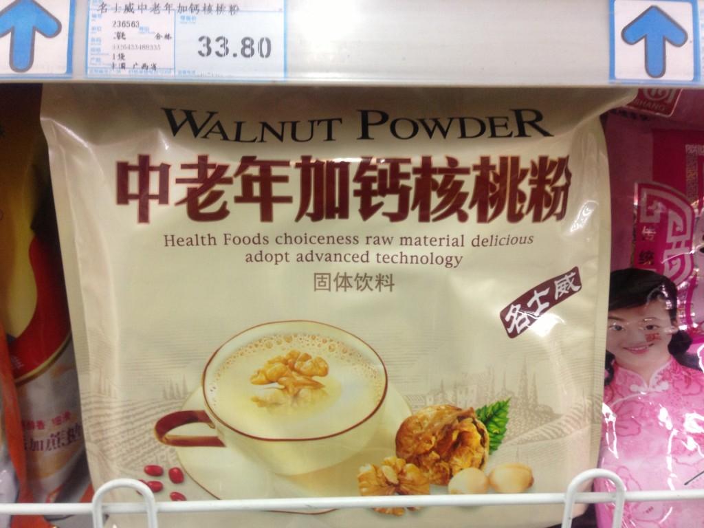 Walnut Powder